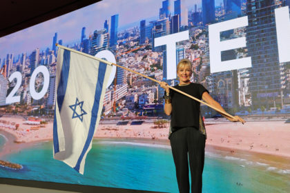 2020 Summit to Take Place in Tel Aviv